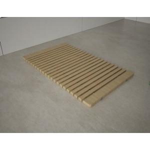 ALONZO - Bamboo Footboard